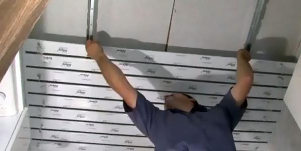 Алюминиевый подвесной потолок своими руками 403